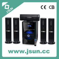 Nice Design 5.1 Amplifier Home Theater Sound System for Sale