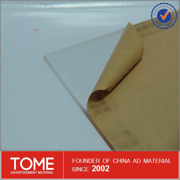 flexible clear plastic sheets/acrylic sheet mnufacturers/colored acrylic plexiglass sheet