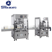 2017 Guangzhou manufacturer price automatic e-liquid filling machine, liquid filling machine for Chemical Medical Food Cosmetics