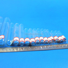 HM different kinds glass test tube with screw cap