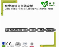 Distal Medial Humeral Locking Plate,Combi-holes