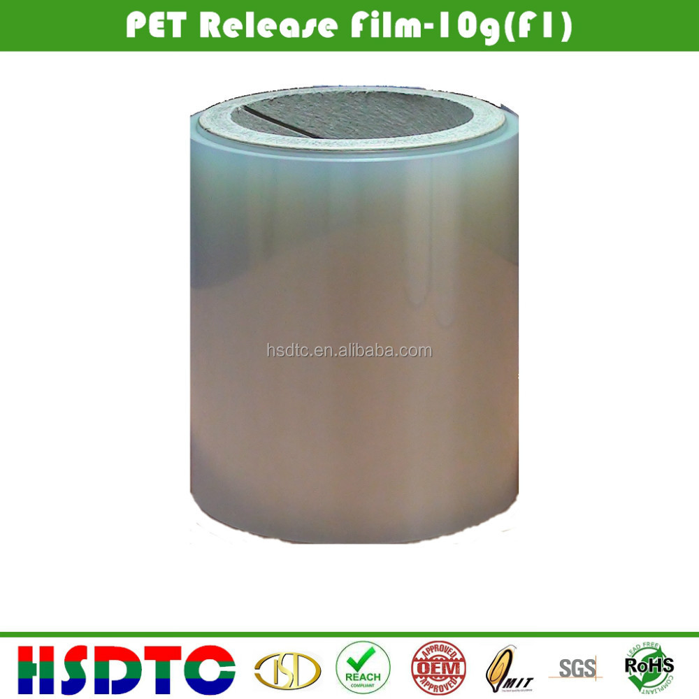 Silicone Coated PET Release Film 5g Release Force