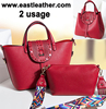 E2321 Taiwan Online Shopping Trending handbag Vintage bag women 2017