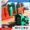 /product-detail/sawdust-make-machine-wood-chip-crusher-final-size-2-5mm-60690885123.html