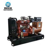 PH3500(E) Zongshen 3.5 kva Generators & Power