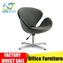 Modern Appearance Furniture leisure chair lounge chair round lounge chair