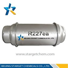 HIGH QUALITY REFRIGERANT GAS R125 IN ISOTANK WITH GOOD PRICE