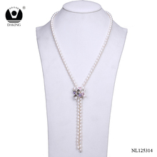 Sweater Accessories Fashion clothing accessories little Daisy flower necklace korean sweater chain