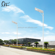 GH-SRL050 50W Alibaba express specification solar power led all in one solar street light