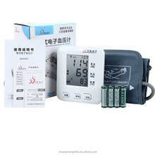 CE/ISO approved 24 hour hospital ambulatory blood pressure monitor