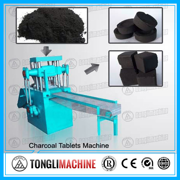Factory direct sell hookah charcoal making machine tablet making machine with factory price