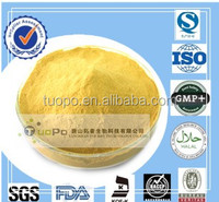 fresh yeast extract powder for food seasoning to enhance flavor