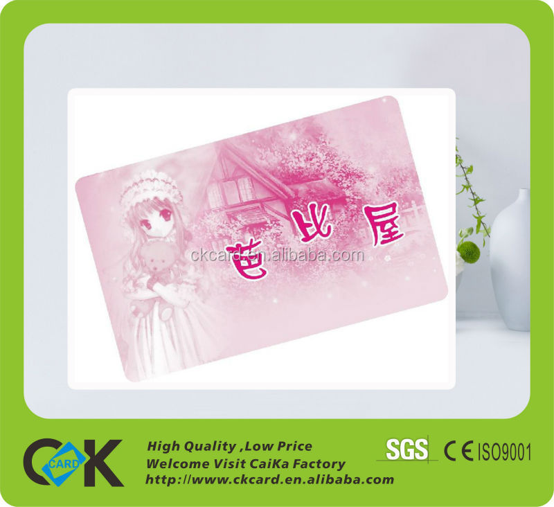 2014 new artwork free sample transparent greeting card of guangdong