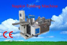 Hot selling napkin folding machine/industrial tissue roll making machine