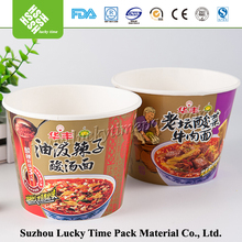 Top quality food grade disposable dessert pasta paper bowls
