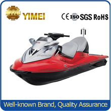 Amusement Inflatable Jet Ski with Electric Motor