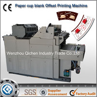 Color printing Good Quality OP-470 Cup Blank offset printing machine pvc card