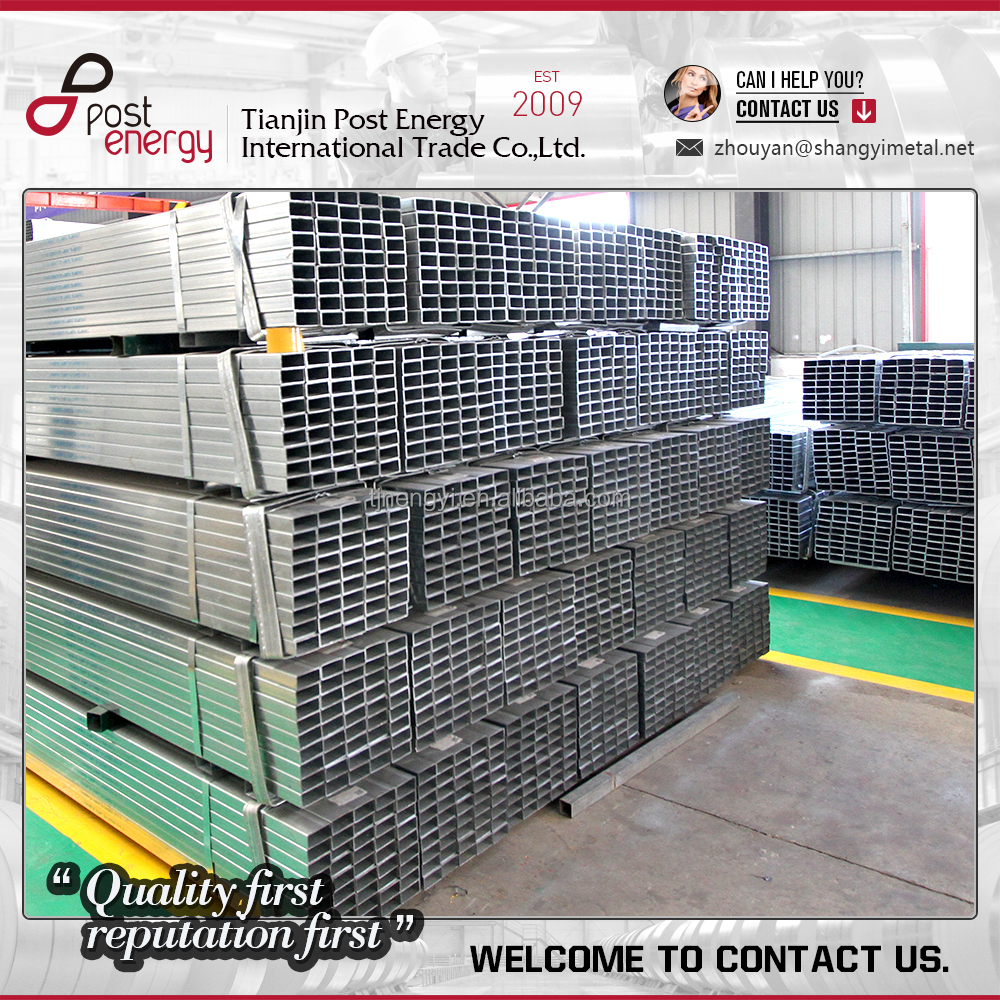 high quality pre galvanized square tube