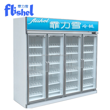 New Style commercial glass doors open mall supermaket display cooler