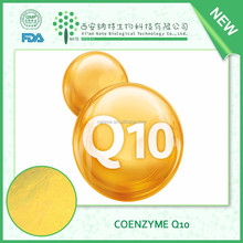 Healthcare Coenzyme Q10 Water Soluble Ubiquinol Raw Material in bulk
