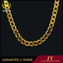 2017 wholesale new 18kgp gold necklace and gold chain for men