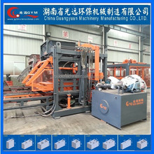 Fly Ash Brick Raw Material Eco-lite block molds cement brick manufacture equipment