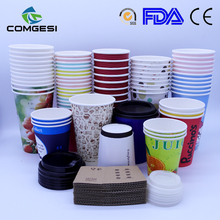 Cheap Cups with Lids_Colored Double Wall Disposable Paper Cup_Cheap Disposable Coffee Cups