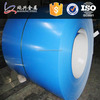 PPGI Coil Corrugated Prepainted Galvanized Steel Sheets