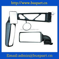 Supply yutong bus rearview mirror