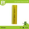 FB rechargeable Lithium ion battery 18650 2200mAh 3.7V with UL&UN38.3 for flashlight, toy from China manufacturer