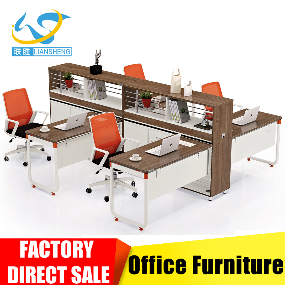 4 person modular office furniture workstation computer staff employee office table
