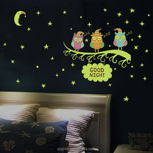 HM31006 glow in the dark owl cartoon decor wall sticker creativity DIY home bedroom TV background decorative wall decal