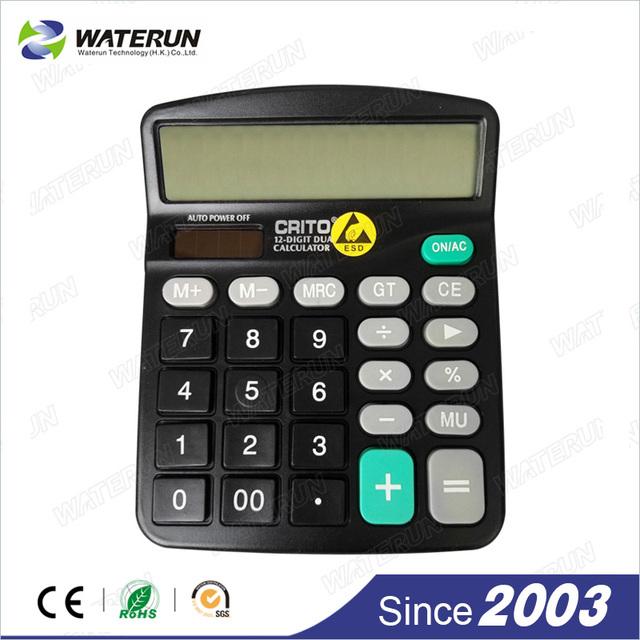Mini ESD Antistatic Calculator