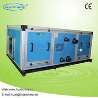 high efficiency particulate air HEPA air handing unit,fan coil unit for central terminal parts