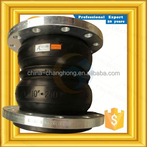 Free sample dn25-dn600 double sphere flexible non-metallic expansion joint
