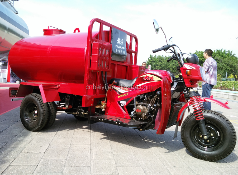 Single Cylinder four stroke adult rickshaw semi-closed cabin water tank tricycle with double rear wheels for sale in Ghana