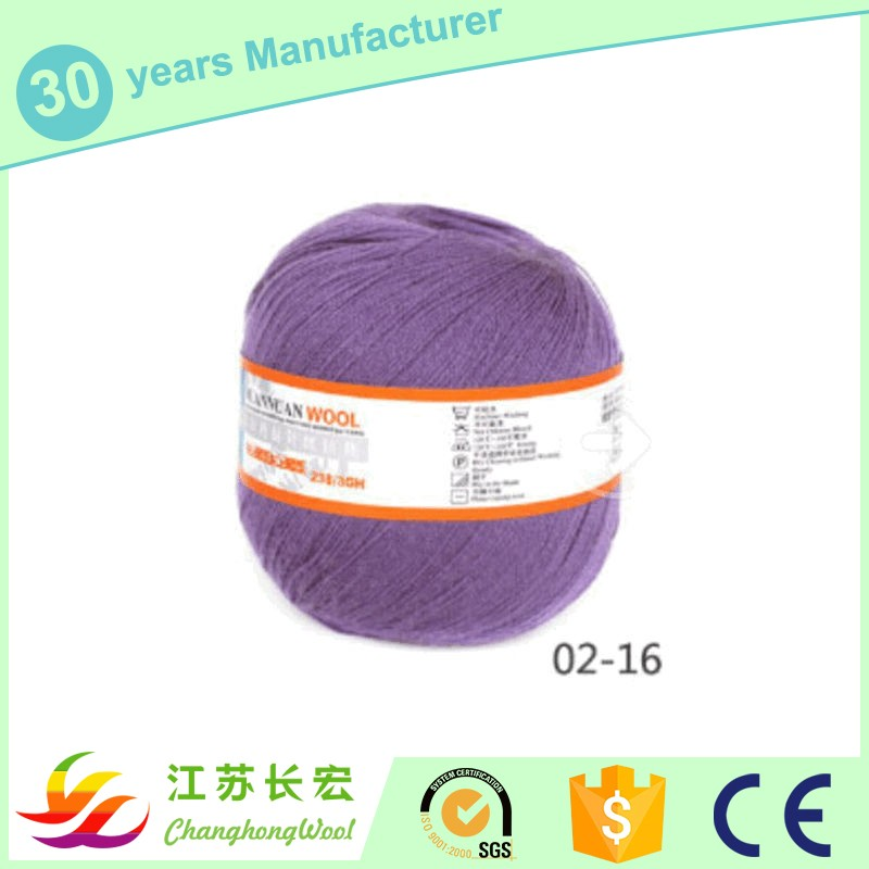 Attractive fashion low cost cashmere wool carpet yarn