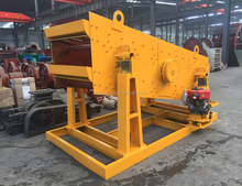 China Sand Gravel Separator/ Mini Vibrating Screen with Low Price