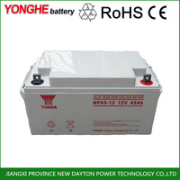 ups exide battery 12v 65ah valve regulated lead-acid battery factory wholesale