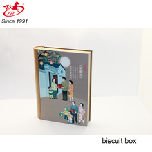 TD book shape tin cake/cookie/biscuit can, metal tin box
