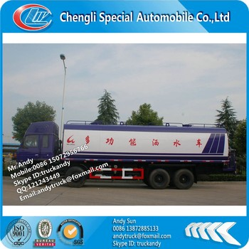 Dongfeng 8x4 drinking water tank truck,8x4 potable water tank truck for sale