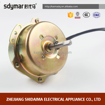 2016 New products 2 poles fan motor from chinese merchandise