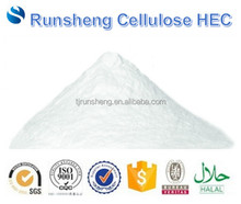 HEC Hydroxy Ethyl Cellulose Paint grade Thickener similar to Cellosize QP30000H QP100MH