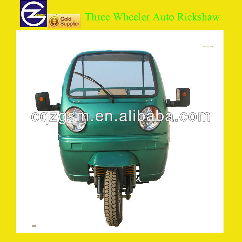 200CC Cargo Three Wheeler Auto Rickshaw
