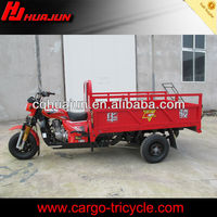 Chongqing 3-wheel tricycle/ motorized tricycle for india