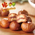 Halal and kosher Chinese Snacks--vacuum packed roasted chestnuts