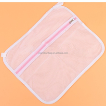 Zippered mesh laundry polyester washing bag