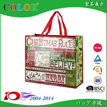 Custom picture printing ultrasonic welding recycle laminated promotional shopping pp non woven bag