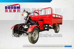 Dohom 250cc new design cargo tricycle/four wheels motorcycle