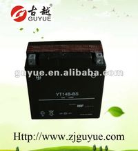Yuasa sealed lead acid 12v motor battery with best prices